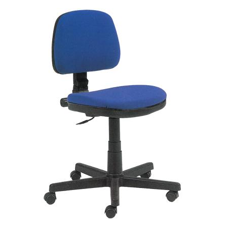 Ergonomic typing desk chair